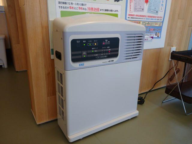 待合室にオゾン発生機能付き空気清浄機を導入しました
